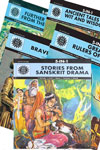 Amar Chitra Katha: 5 In 1 Series - An Assorted Set of 20 Books