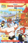 Chacha Chaudhary's Justice