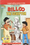 Billoo And  T.V.Star