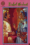 559. Birbal the Just