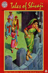 597. Tales of Shivaji