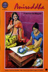 663. Anirudha - A Tale From The Bhagawat