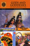 Gods And Goddesses , Bhagawat The Krishna Avtar & Ram Charit Manas